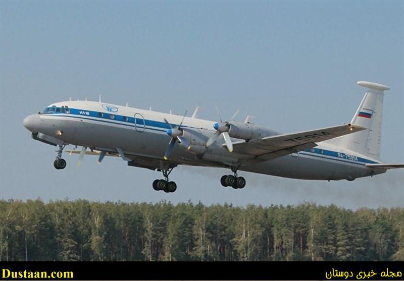 کشف لاشه هواپیمای روسیه در دریای سیاه سقوط هواپیمای روسیه اقدام تروریستی نبود