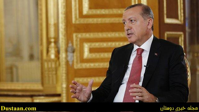 www.dustaan.com اردوغان: در مرز های ایران و عراق دیوار می کشم