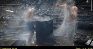 تصاویر: شرایط نامساعد پناهجویان در صربستان/ حمام کردن در دمای منفی صفر!