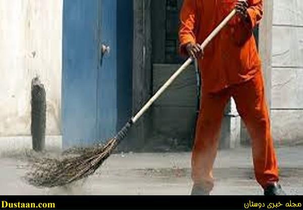 www.dustaan.com کشف جمجمه و جسد یک انسان در جوی آب