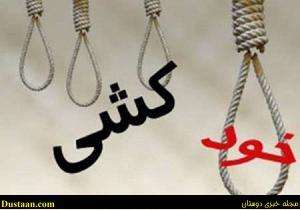 www.dustaan.com خودکشی مرد ۵۲ ساله در برنامه زنده!