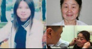 پیر شدن زن جوان بخاطر بیماری