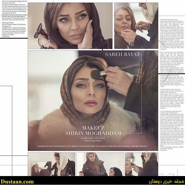 عکس های جدید ساره بیات + بیوگرافی کامل