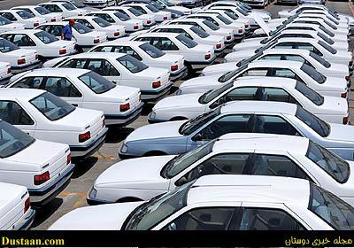 www.dustaan.com گرفتن خلافی خودرو با اینترنت و موبایل