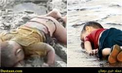 www.dustaan.com تصویری دلخراش از کودک پناهجوی روهینگایی