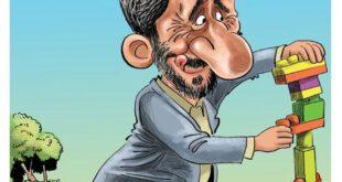 عکس: شیرین کاری تازه احمدی نژاد!