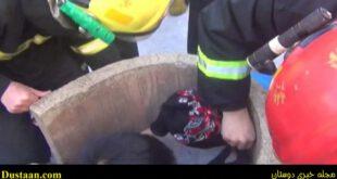 تصاویر: نجات جان کودک بازیگوش از حادثه ای مرگبار