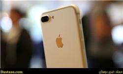 www.dustaan.com کمپانی اپل تسلیم خواسته های ترامپ شد!