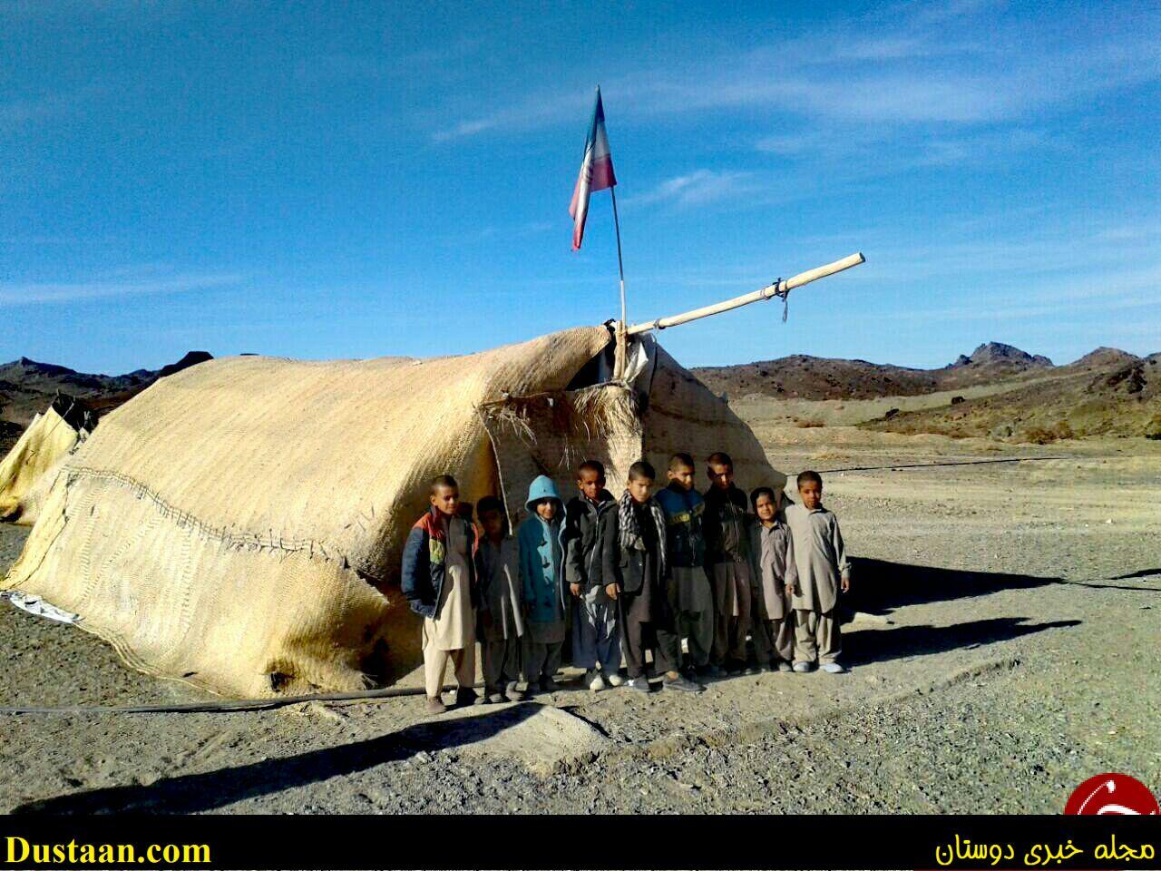 www.dustaan.com تصاویر: سرمای شدید و قصه پرسوز دانش آموزان کپرنشین