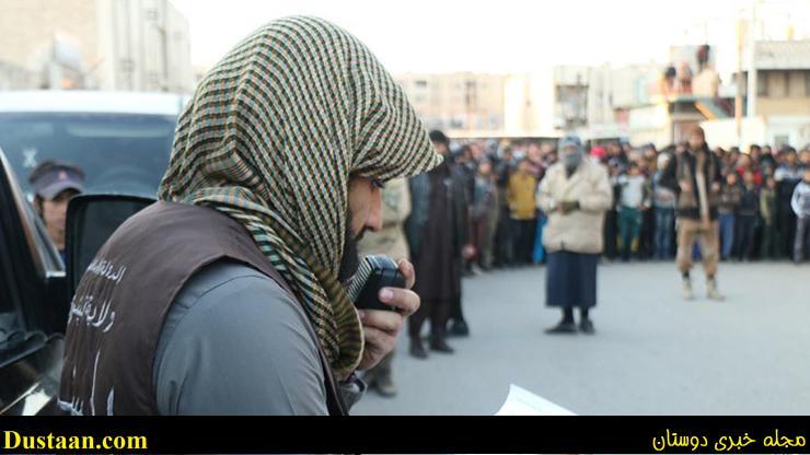 www.dustaan.com تصاویر: اعدام وحشیانه مرد موصلی به دست داعش