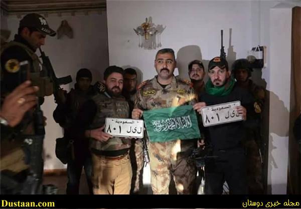 عکس: کشف پرچم و پلاک های مخصوص عربستان از مقر داعش
