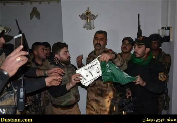www.dustaan.com عکس: کشف پرچم و پلاک های مخصوص عربستان از مقر داعش