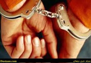 www.dustaan.com دستگیری سرشبکه منافقین در اصفهان