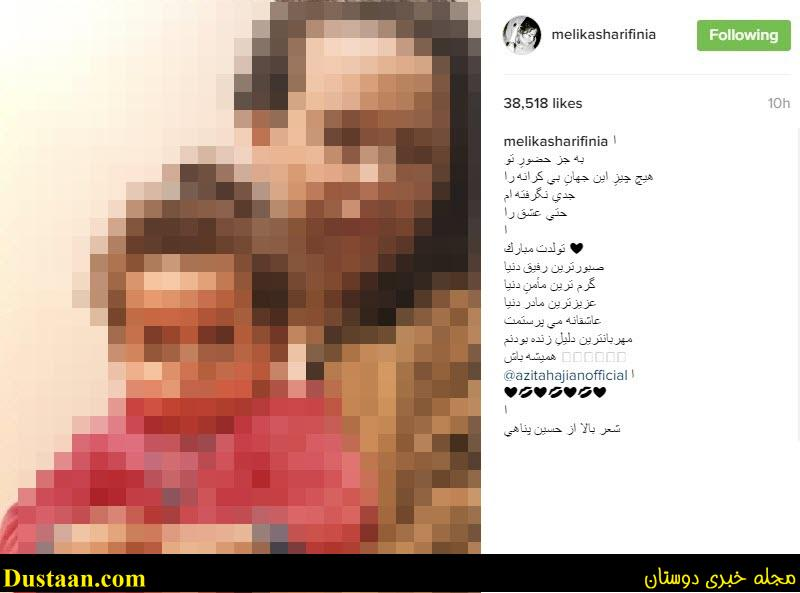 www.dustaan.com انتشار عکس بدون حجاب ازیتا حاجیان در اینستاگرام ملیکا شریفی نیا