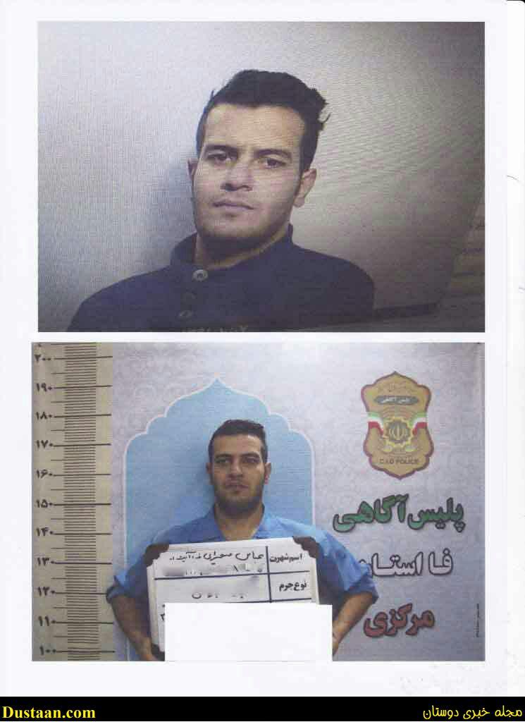قاتل فراری اراک دستگیر شد +عکس