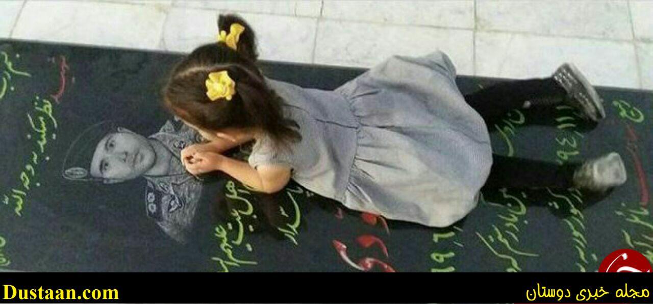 www.dustaan.com عکس: شهیدی که دختر ۳ساله اش را در آغوش گرفت