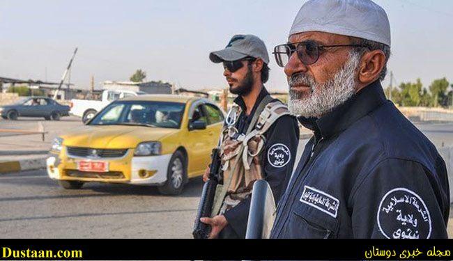 www.dustaan.com پدری که پسر داعشی اش را تحویل پلیس داد!
