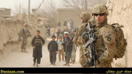 www.dustaan.com افغان ها به تنهایی قادر به تأمین امنیت کشورشان نیستند!