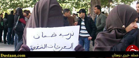 خرید و فروش روبند در مراکش ممنوع شد