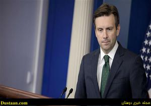 www.dustaan.com سخنگوی کاخ سفید  : تحریم های امریکا اقتصاد روسیه را به رکود کشاند