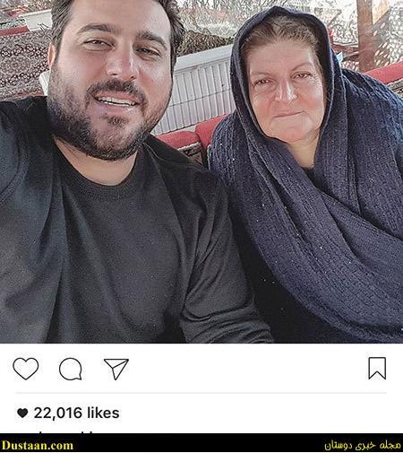 تصاویری جالب و دیدنی از بازیگران ایرانی در اینستاگرام «۳۸۴»