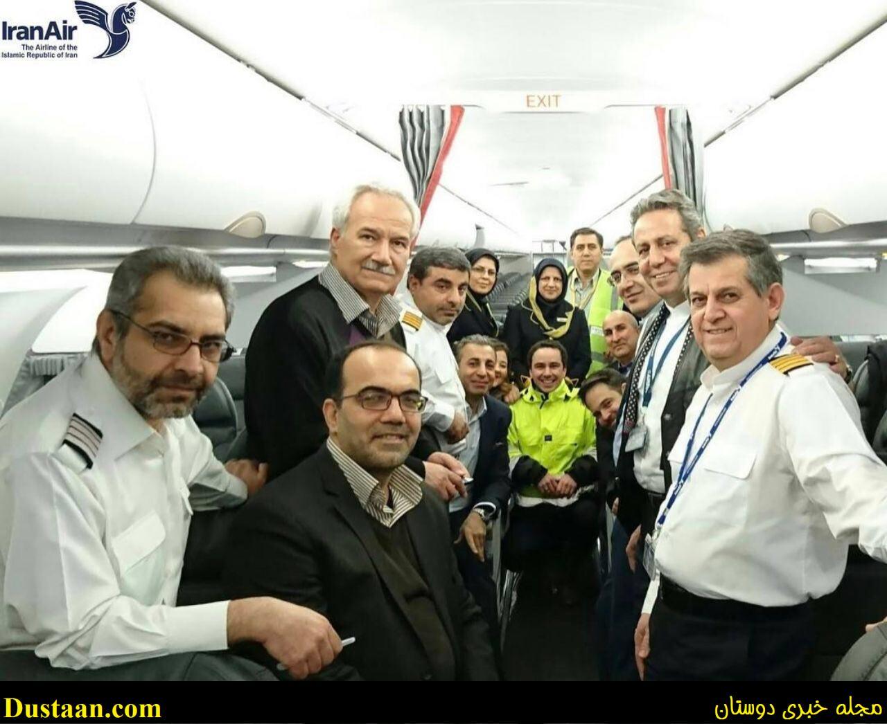 تصویری ببینید از خلبانان و مهمانداران جدیدترین ایرباس ایران
