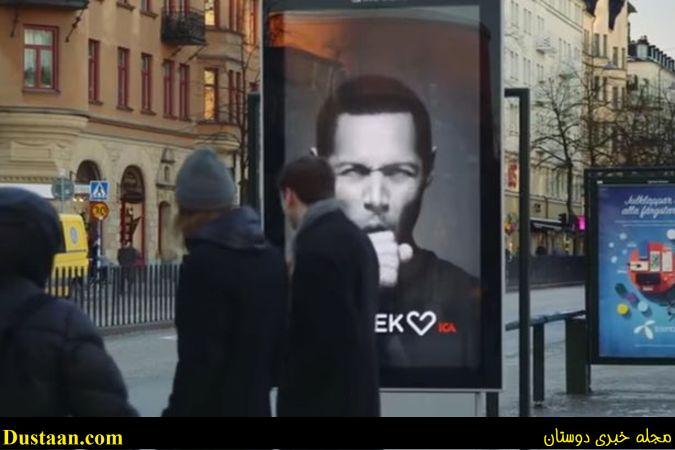 عکس: بیلبوردی جالب که به دود سیگار حساس است!