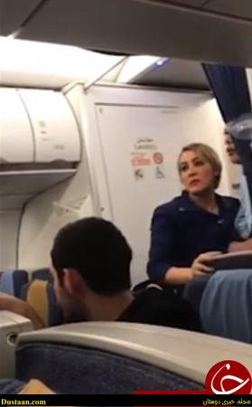 کتک کاری مهماندار زن با مسافر باعث فرود اضطراری هواپیما شد! + تصاویر