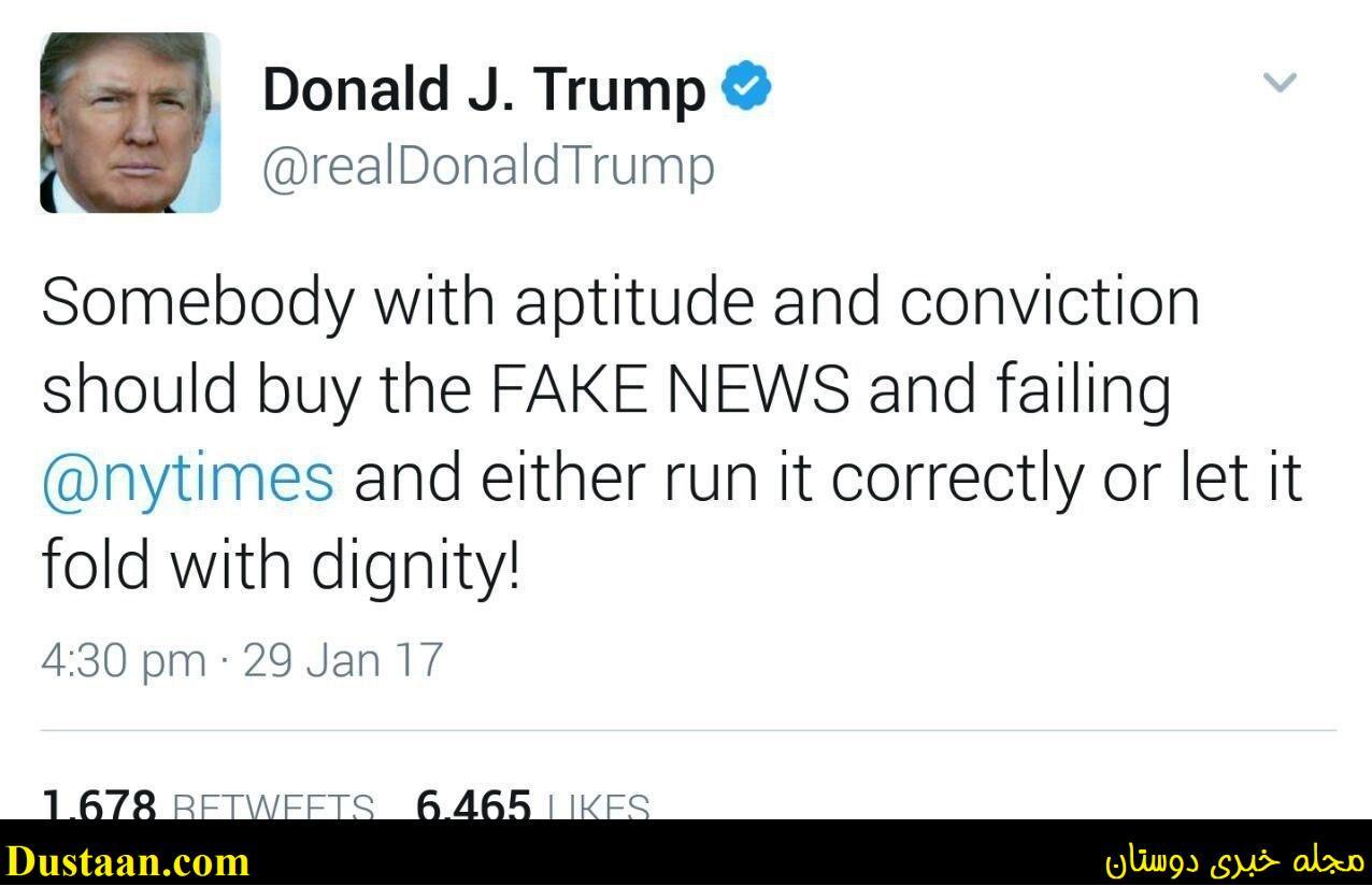 www.dustaan.com توئیت بسیار عجیب ترامپ در رابطه با نیویورک تایمز
