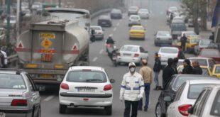 اخبار پزشکی,خبرهای  پزشکی , آلودگی هوا
