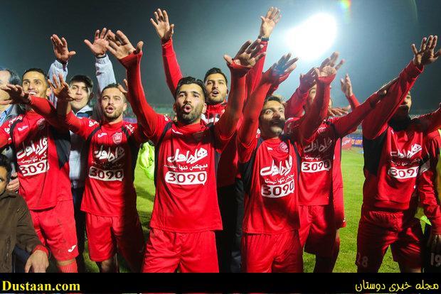 www.dustaan.com پیروزی شیرین پرسپولیس برابر تراکتورسازی