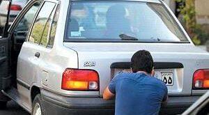 خودروهای نقره ای بیشتر دچار سانحه می شوند!