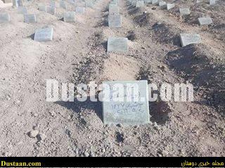 www.dustaan.com کشف قبرستان داعشی ها در استان الانبار عراق +عکس