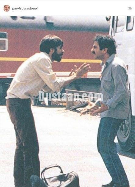 www.dustaan.com تصویری دیدنی از پرویز پرستویی و مرحوم خسرو شکیبایی