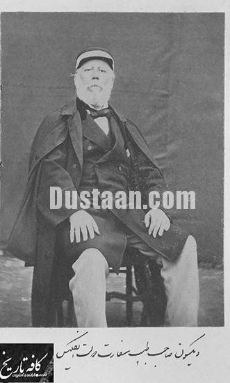 www.dustaan.com عکس: پزشک فرنگی ناصرالدین شاه قاجار