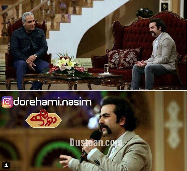 www.dustaan.com امید نعمتی مهمان امشب دورهمی شد + عکس