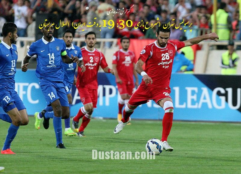 www.dustaan.com گزارش زنده دیدار پرسپولیس و الهلال عربستان