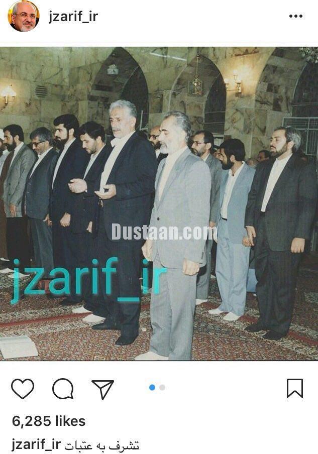 www.dustaan.com عکس: محمدجواد ظریف در عتبات عالیات