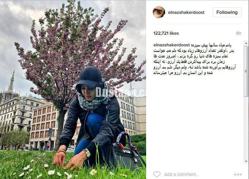 www.dustaan.com آرزوی خانم بازیگر هنگام گره زدن سبزه +عکس