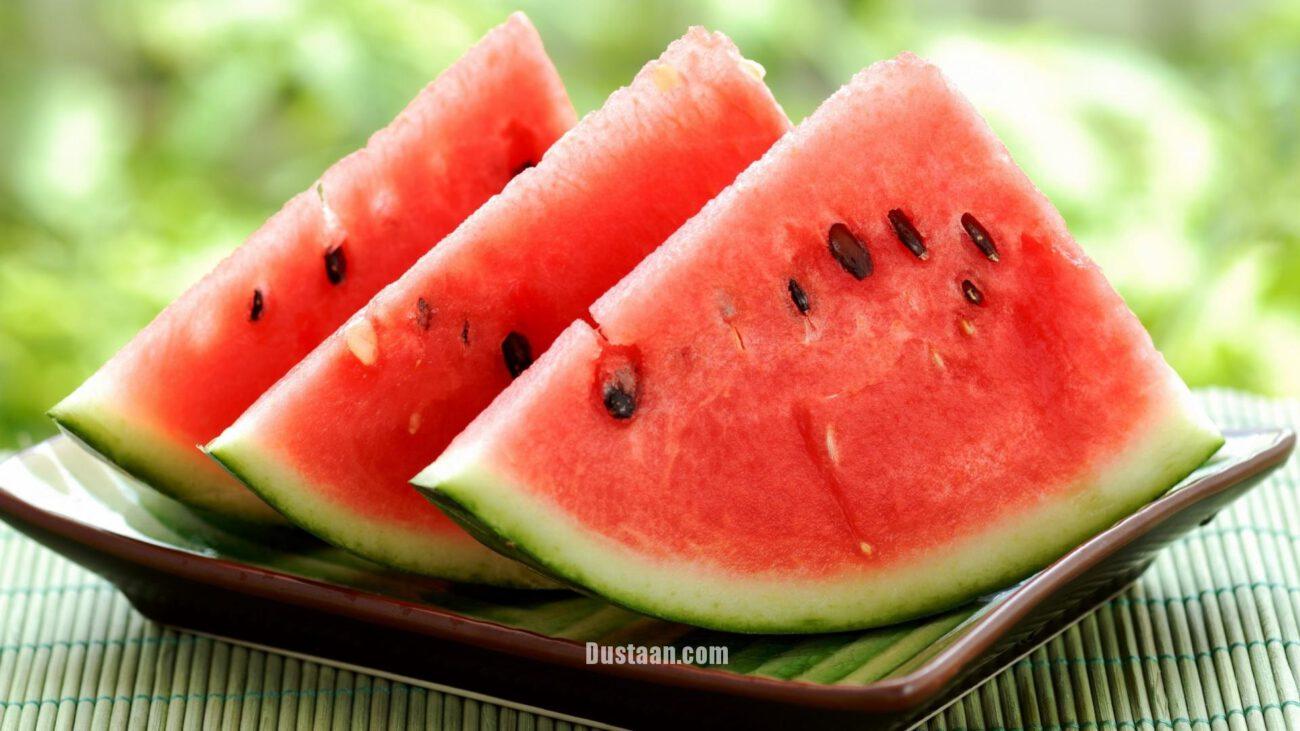 www.dustaan.com با خوردن هندوانه، وزنتان را کم کنید