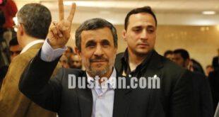 ژست های احمدی نژاد، بقایی و مشایی/تصاویر