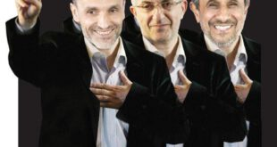پیغام مهم مردم به احمدی نژاد منتشرشد!