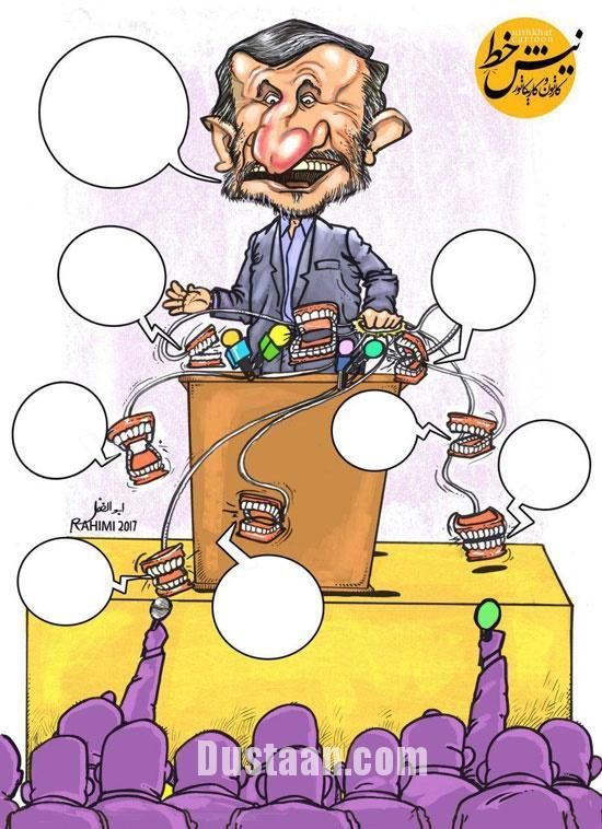 www.dustaan.com عکس: آغاز وعده های انتخاباتی احمدی نژاد!