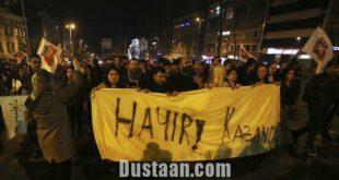تظاهرات در ترکیه علیه نتایج رفراندوم