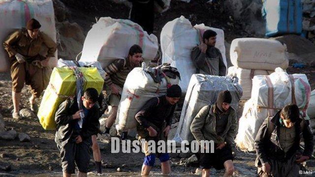 www.dustaan.com جزئیات مرگ کولبر جوان در گردنه های مریوان کردستان
