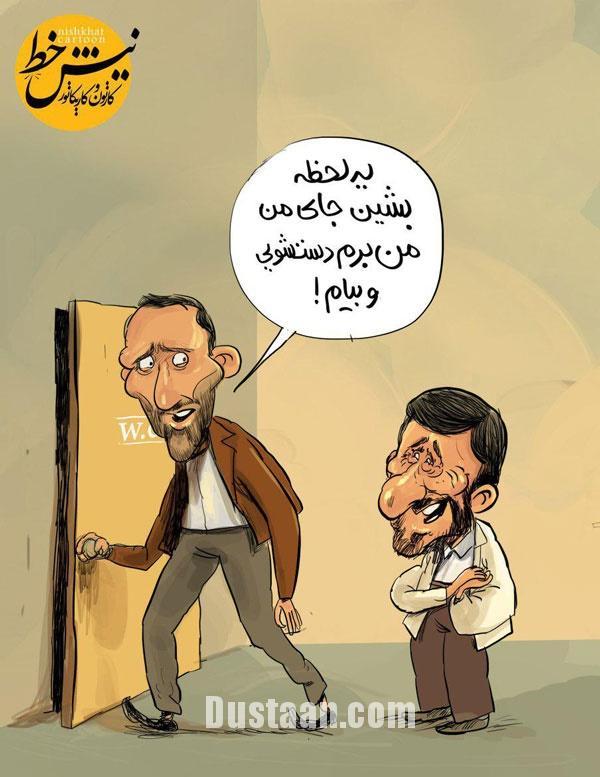 www.dustaan.com عکس: وعده حمید بقایی به احمدی نژاد!