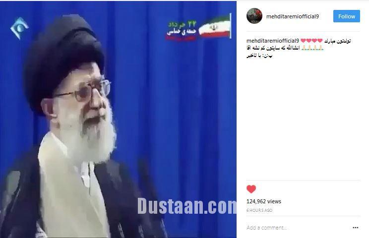 www.dustaan.com تبریک اینستاگرامی تولد رهبر انقلاب، توسط مهدی طارمی +عکس