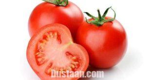 اخبارپزشکی ,خبرهای  پزشکی, گوجه فرنگی