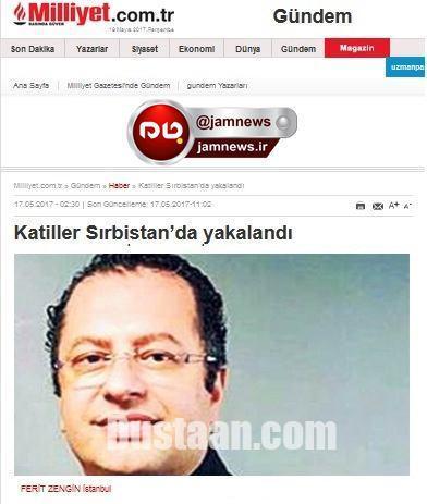 www.dustaan.com جزئیات دستگیری قاتلان مدیر شبکه جم (سعید کریمیان) +عکس