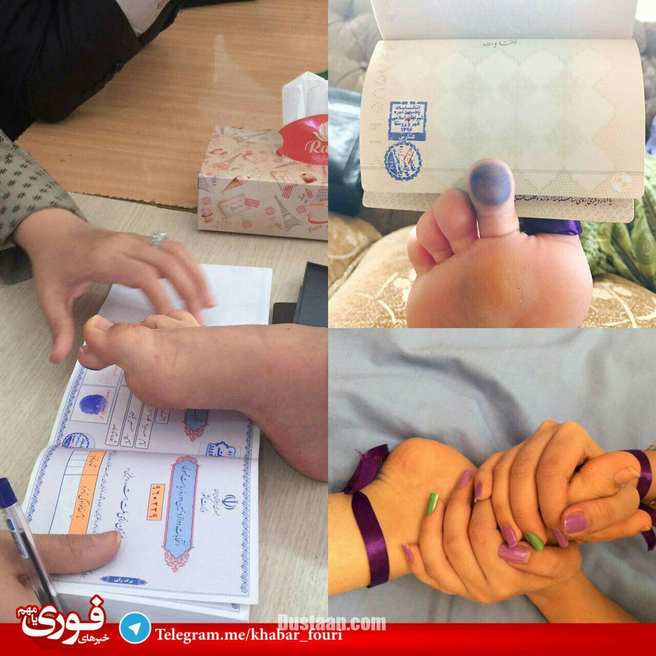 www.dustaan.com دختر جوانی که بدون دست رای داد +عکس